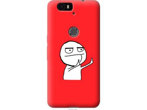 Чехол на Huawei Nexus 6P Мем (4578u-148-22700)