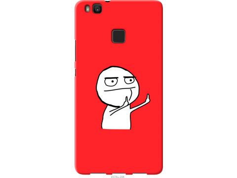 Чехол на Huawei P9 Lite Мем (4578t-298-22700)