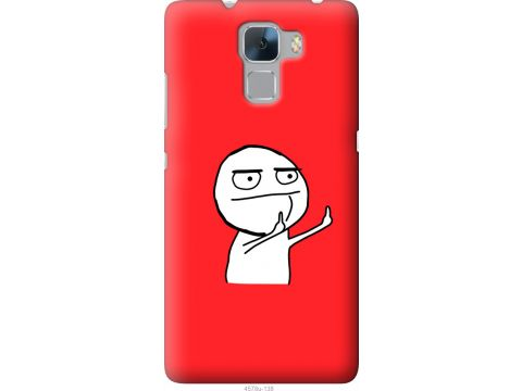 Чехол на Huawei Honor 7 Мем (4578u-138-22700)