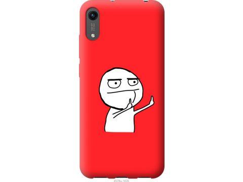 Чехол на Huawei Honor 8A Мем (4578u-1635-22700)