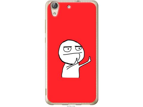 Чехол на Huawei Y6 II Мем (4578u-338-22700)