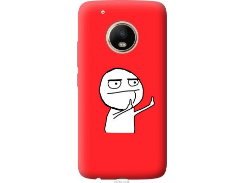 Чехол на Motorola Moto G5 PLUS Мем (4578t-1038-22700)