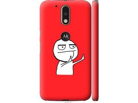 Чехол на Motorola MOTO G4 PLUS Мем (4578c-953-22700)