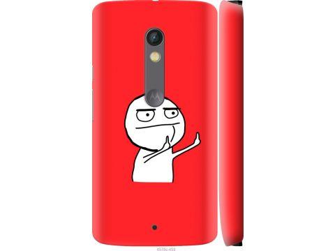 Чехол на Motorola Moto X Play Мем (4578c-459-22700)