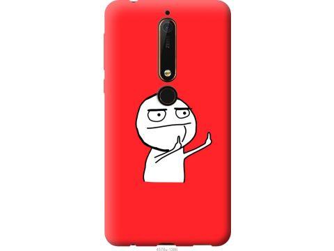 Чехол на Nokia 6.1 Мем (4578u-1628-22700)