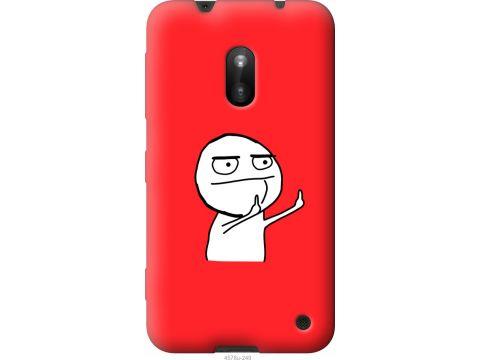 Чехол на Nokia Lumia 620 Мем (4578u-249-22700)