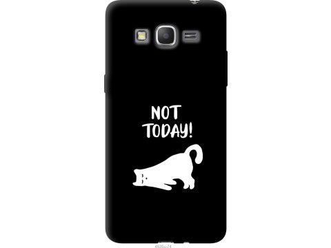 Чехол на Samsung Galaxy Grand Prime VE G531H Уставший кот (4535u-212-22700)