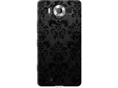 Чехол на Microsoft Lumia 950 Dual Sim узор черный (1612u-294-22700)