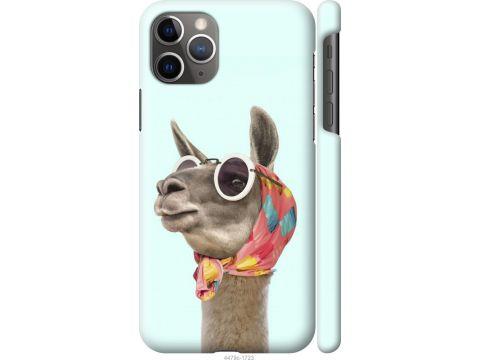 Чехол на iPhone 11 Pro Max Модная лама (4479m-1723-22700)