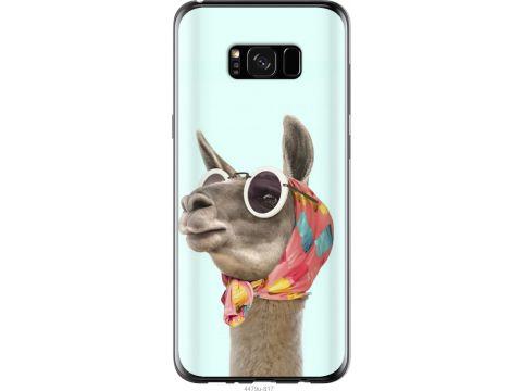 Чехол на Samsung Galaxy S8 Plus Модная лама (4479t-817-22700)