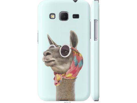 Чехол на Samsung Galaxy Core Prime G360H Модная лама (4479m-76-22700)
