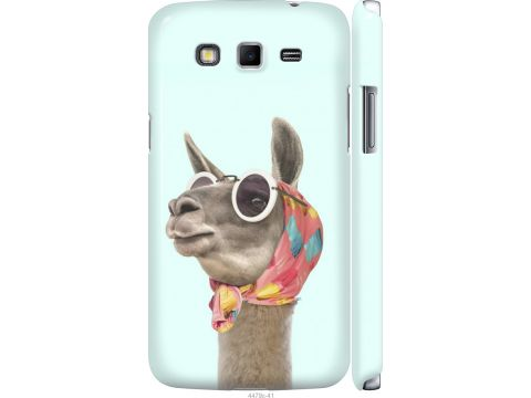 Чехол на Samsung Galaxy Grand 2 G7102 Модная лама (4479m-41-22700)