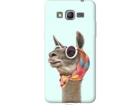 Чехол на Samsung Galaxy J2 Prime Модная лама (4479u-466-22700)