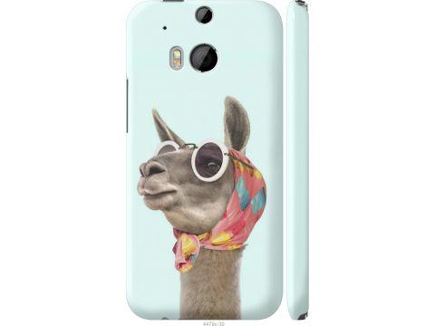 Чехол на HTC One M8 Модная лама (4479m-30-22700)