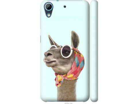 Чехол на HTC Desire 626G Модная лама (4479m-144-22700)