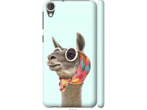 Чехол на HTC Desire 820 Модная лама (4479c-133-22700)