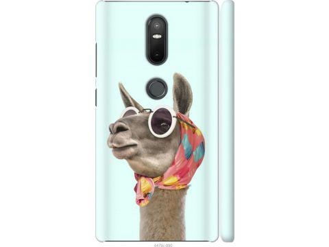 Чехол на Lenovo Phab 2 Plus Модная лама (4479m-990-22700)