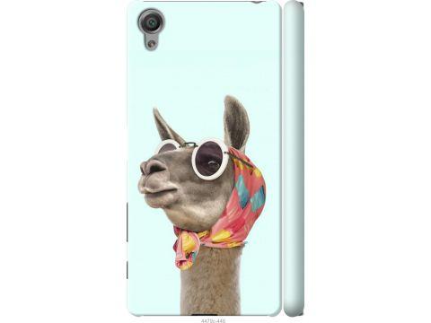 Чехол на Sony Xperia X F5122 Модная лама (4479m-446-22700)