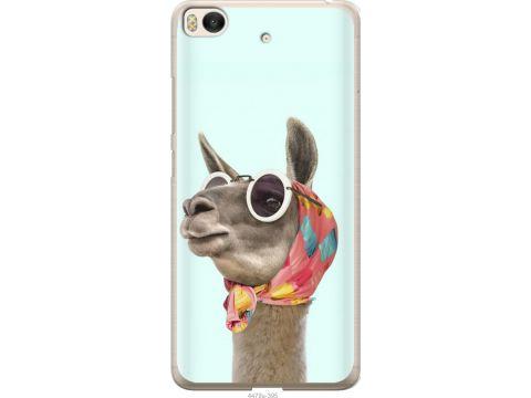 Чехол на Xiaomi Mi 5s Модная лама (4479u-395-22700)