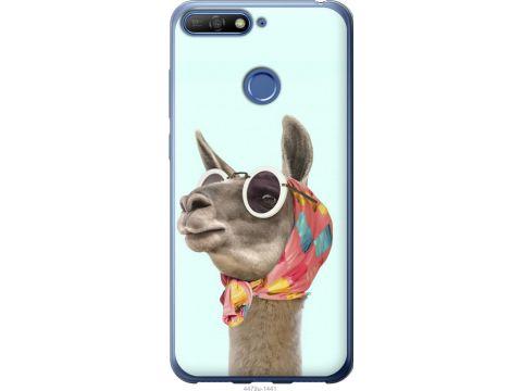 Чехол на Huawei Honor 7A Pro Модная лама (4479u-1440-22700)