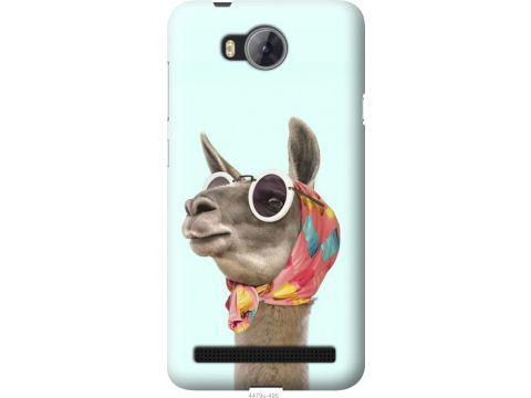 Чехол на Huawei Y3II / Y3 2 Модная лама (4479t-495-22700)