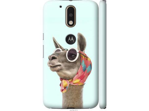 Чехол на Motorola MOTO G4 PLUS Модная лама (4479c-953-22700)
