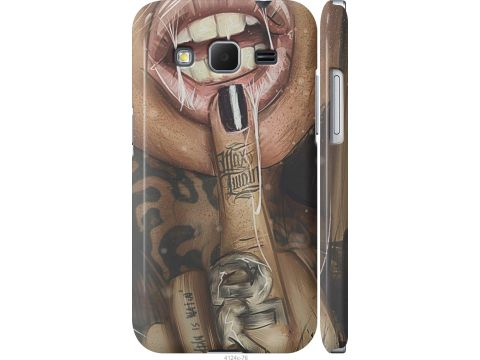 Чехол на Samsung Galaxy Core Prime G360H Swag-girl (4124m-76-22700)