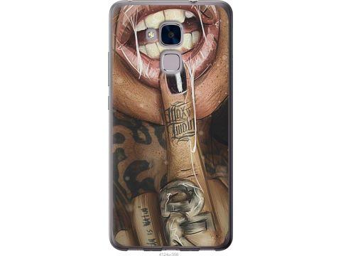 Чехол на Huawei GT3 Swag-girl (4124t-472-22700)