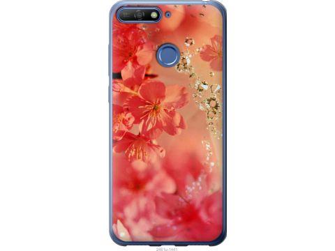Чехол на Huawei Honor 7A Pro Розовые цветы (2461u-1440-22700)