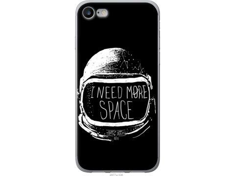 Чехол на iPhone 8 I need more space (2877u-1031-22700)