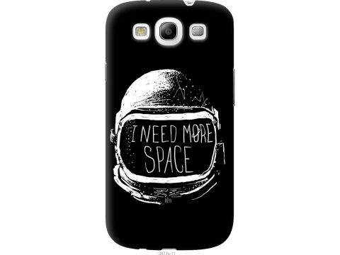 Чехол на Samsung Galaxy S3 Duos I9300i I need more space (2877t-50-22700)