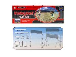 Набор для волейбола, мяч + сетка 238B