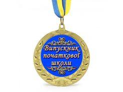 Медаль подарочная укр Випускник початкової школи