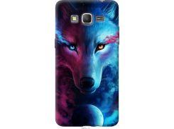 Чехол на Samsung Galaxy J2 Prime Арт-волк (3999u-466-22700)