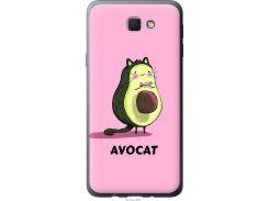 Чехол на Samsung Galaxy J5 Prime Avocat (4270t-465-22700)