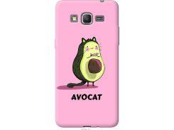 Чехол на Samsung Galaxy J2 Prime Avocat (4270u-466-22700)