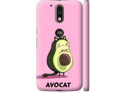 Чехол на Motorola MOTO G4 Avocat (4270c-511-22700)