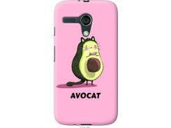 Чехол на Motorola Moto G Avocat (4270u-366-22700)