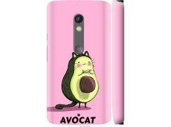 Чехол на Motorola Moto X Play Avocat (4270c-459-22700)