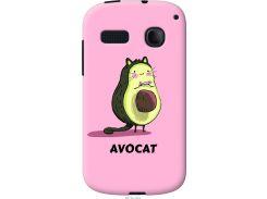 Чехол на Alcatel One Touch Pop C3 4033D Avocat (4270u-323-22700)