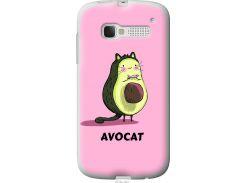 Чехол на Alcatel One Touch Pop C5 5036D Avocat (4270u-324-22700)