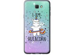 Чехол на Samsung Galaxy J5 Prime I'm hulacorn (3976t-465-22700)