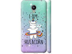 Чехол на Meizu M2 I'm hulacorn (3976m-185-22700)