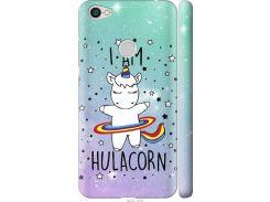 Чехол на Xiaomi Redmi Note 5A Prime I'm hulacorn (3976m-1063-22700)