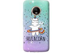 Чехол на Motorola Moto G5 PLUS I'm hulacorn (3976t-1038-22700)