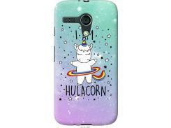Чехол на Motorola Moto G I'm hulacorn (3976u-366-22700)