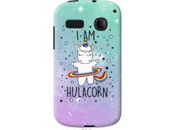 Чехол на Alcatel One Touch Pop C3 4033D I'm hulacorn (3976u-323-22700)