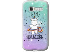 Чехол на Alcatel One Touch Pop C5 5036D I'm hulacorn (3976u-324-22700)