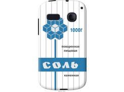 Чехол на Alcatel One Touch Pop C3 4033D Соль (4855u-323-22700)