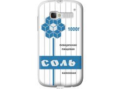 Чехол на Alcatel One Touch Pop C5 5036D Соль (4855u-324-22700)